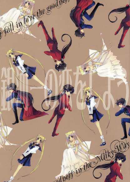 Sailor Moon dj - Let's fall in love in the Milky Way